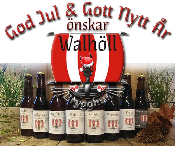 GodJulWalhöll2015
